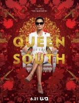 Королева юга (2 сезон) - 5 серия